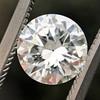 1.24ct Transitional Cut Diamond GIA L VS1 9