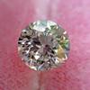 1.27ct Old European Cut Diamond, GIA F VS1 5