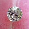 1.27ct Old European Cut Diamond, GIA F VS1 3