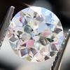 1.32ct Old European Cut Diamond GIA I VSI 7