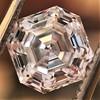 1.41ct Royal Asscher Cut Diamond GIA F SI1 7