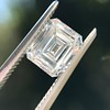 1.42ct Emerald Cut Diamond GIA FVVS2 4