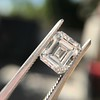 1.42ct Emerald Cut Diamond GIA FVVS2 12
