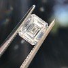 1.42ct Emerald Cut Diamond GIA FVVS2 14
