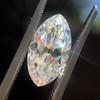 1.59ct Antique Marquise Cut Diamond GIA F VS2 6