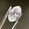 1.59ct Marquise/Moval Cut Diamond GIA G VS1 8