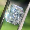 1.60ct Vintage Emerald Cut Diamond GIA G SI2 9