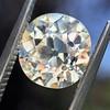 1.63ct Antique Cushion Cut Diamond GIA M VS2 3