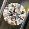 1.73ct Old European Cut Diamond GIA I VVS1 21