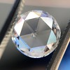 1.79ct Round Rose Cut Diamond GIA F SI2 1
