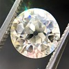 1.91ct Old European Cut Diamond GIA N VS1 7