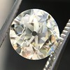 1.91ct Old European Cut Diamond GIA N VS1 0