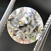1.91ct Old European Cut Diamond GIA N VS1 11