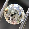 1.91ct Old European Cut Diamond GIA N VS1 2