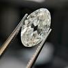 1.94ct Moval Shape Diamond, GIA G VS1 20