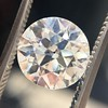 2.47ct Old European Cut Diamond, GIA J VS1 12
