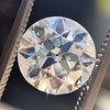 2.47ct Old European Cut Diamond, GIA J VS1 16