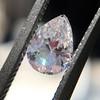 .50ct Antique Pear Shape Diamond GIA D VVS2 1