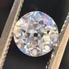 .92ct Old European Cut Diamond GIA I VS1 9