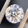 .92ct Old European Cut Diamond GIA I VS1 3