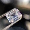 2.01ct Emerald Cut GIA E VS1 13