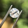 2.01ct Old Mine Cut Diamond, GIA H VS2 17