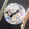 2.01ct Old Mine Cut Diamond, GIA H VS2 2