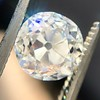 2.01ct Old Mine Cut Diamond, GIA H VS2 0