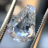 2.03ct Shield Cut Diamond GIA I I1 16