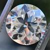2.07ct Old European Cut Diamond, GIA J VS2 17