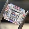 2.14ct Emerald Cut Diamond GIA E VS1 1 21