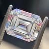 2.14ct Emerald Cut Diamond GIA E VS1 1 12