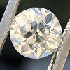 2.15ct Old European Cut Diamond, GIA K SI1 0