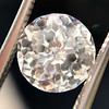 2.17ct Antique Jubilee Cut Diamond GIA J VVS2 7