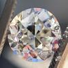 2.21ct OEC Diamond GIA L VS1 0