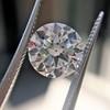 2.25ct Transitional Cut Diamond GIA J VS1 12