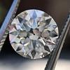 2.25ct Transitional Cut Diamond GIA J VS1 7
