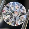 2.25ct Transitional Cut Diamond GIA J VS1 4