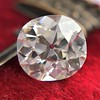 2.29ct Antique Cushion Cut Diamond GIA L VS1 0