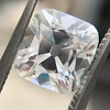 2.30ct Peruzzi Cut Diamond GIA G VS1 8