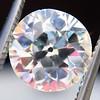 2.31ct Old European Cut Diamond GIA K VS2 2