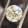 2.45ct OEC Diamond GIA QR VS1 9