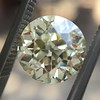 2.45ct OEC Diamond GIA QR VS1 12