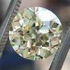 2.45ct OEC Diamond GIA QR VS1 13