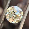 2.45ct OEC Diamond GIA QR VS1 4