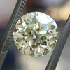 2.45ct OEC Diamond GIA QR VS1 8
