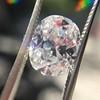 2.51ct Oval Shape Diamond GIA E VS 13