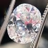 2.51ct Oval Shape Diamond GIA E VS 4