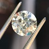 2.55ct Old European Cut Diamond GIA N VVS2 8