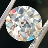 2.55ct Old European Cut Diamond GIA N VVS2 2